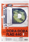 Long Drive Marker Dora Dora Flag 440 2 pack