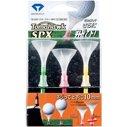 Tomahawk SPX Wide Cup