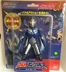 Ultraman Ultra Hero Alpha Luna with battery operated chest light 2002
