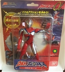 Ultraman Ultra Hero Alpha Corona with battery operated chest light 2002
